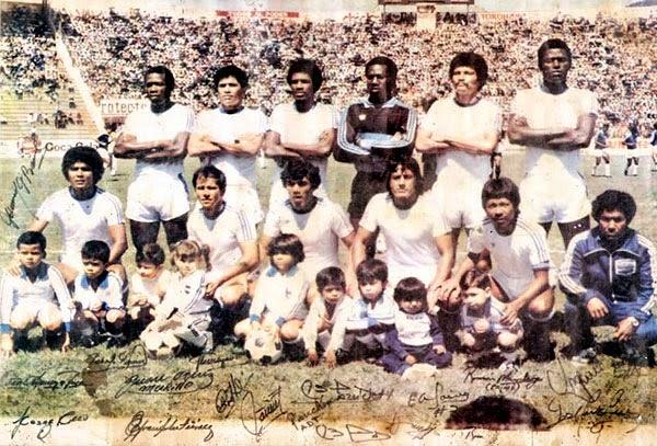 Honduras 2-0 Cuba (8/Nov/1981)